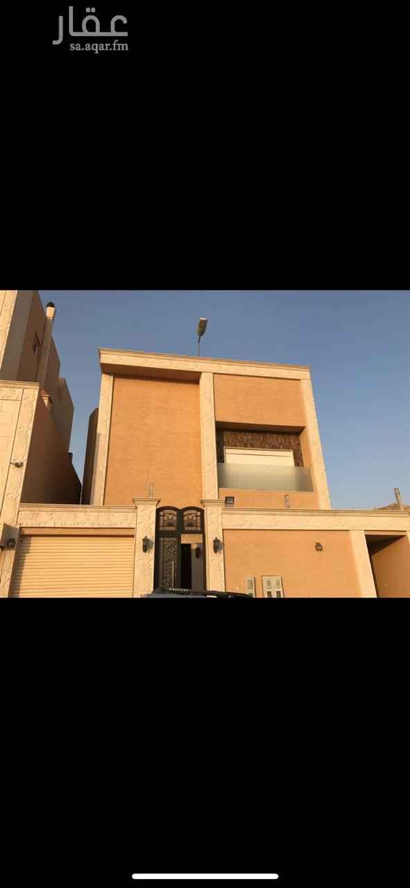 فيلا للإيجار في شارع رقم 316 ، حي النرجس ، الرياض ، الرياض
