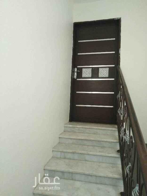 شقة للإيجار في شارع المباركة ، حي الحزم ، الرياض