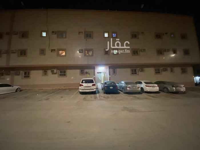 شقة للبيع في شارع القطن ، حي الحزم ، الرياض ، الرياض