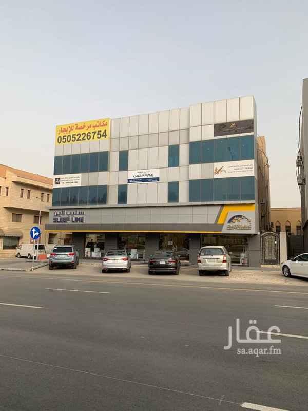 مكتب تجاري للإيجار في طريق العروبة ، حي السليمانية ، الرياض ، الرياض