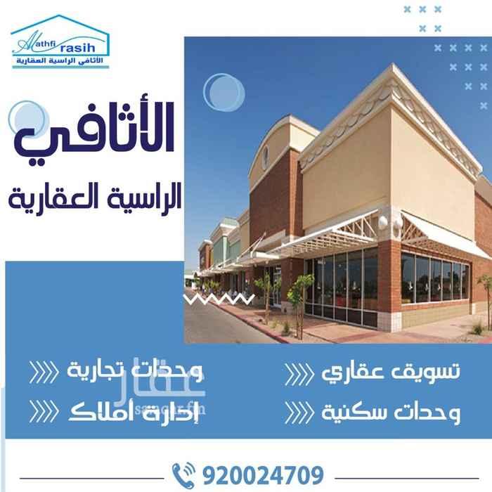 مكتب تجاري للإيجار في طريق الملك فهد ، حي الفيصلية ، جدة ، جدة