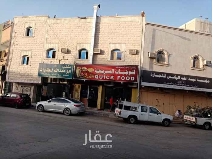 عمارة للبيع في شارع العمرانية ، حي الشميسي ، الرياض ، الرياض