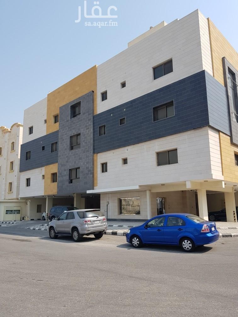 شقة للإيجار في شارع ابن المقرب ، حي القصور ، الظهران