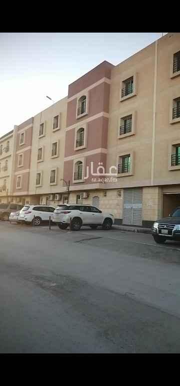 شقة للإيجار في شارع الفنون ، حي النهضة ، الرياض ، الرياض