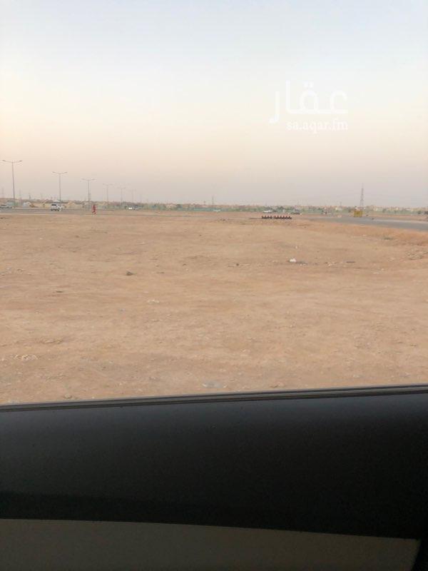 أرض للبيع في طريق الامير عبدالرحمن بن سعود ، حي طويق ، الرياض ، الرياض