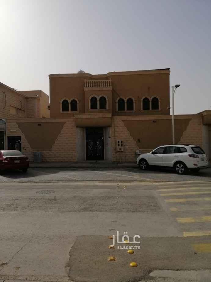 شقة للإيجار في شارع ابن القيسراني ، حي الشفا ، الرياض ، الرياض
