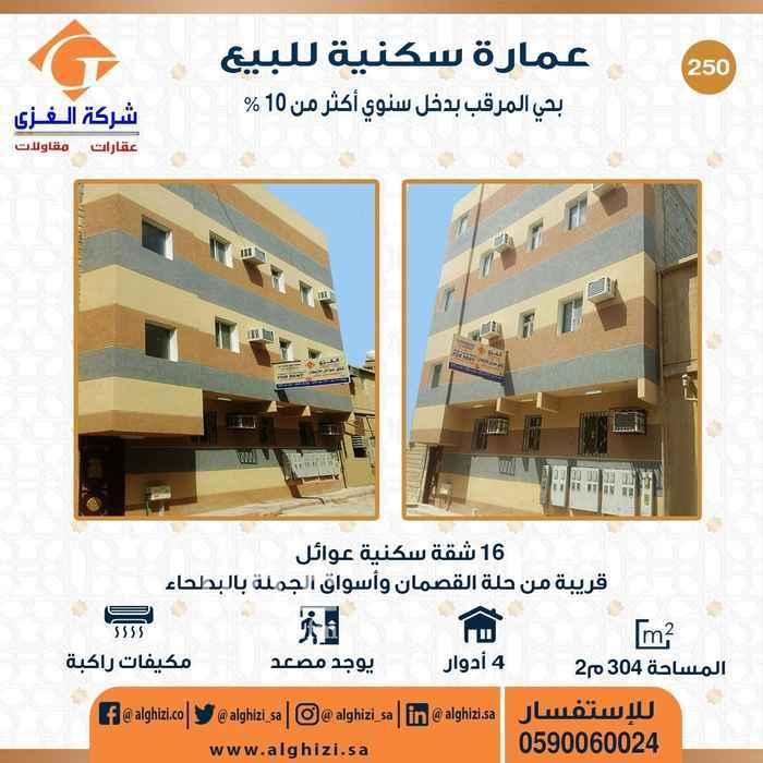 عمارة للبيع في شارع سهيل بن السمط ، حي المرقب ، الرياض ، الرياض