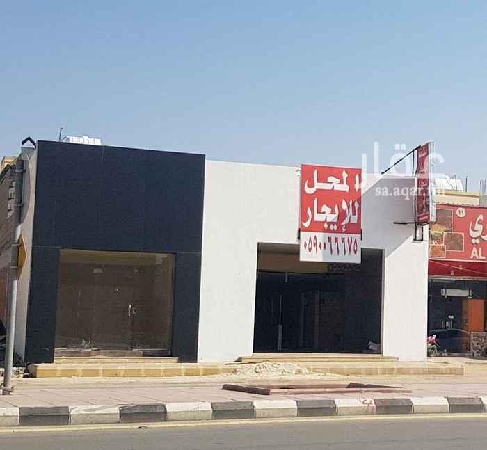 محل للإيجار في شارع عمر بن عبدالعزيز ، حي الزاهر ، الخرج