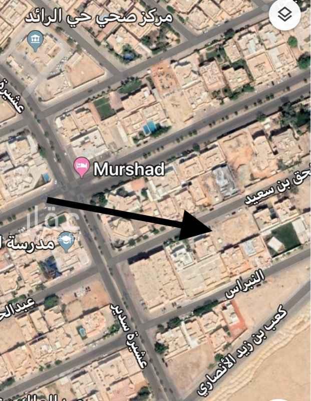 أرض للبيع في شارع عبدالحق بن سعيد ، حي الرائد ، الرياض ، الرياض