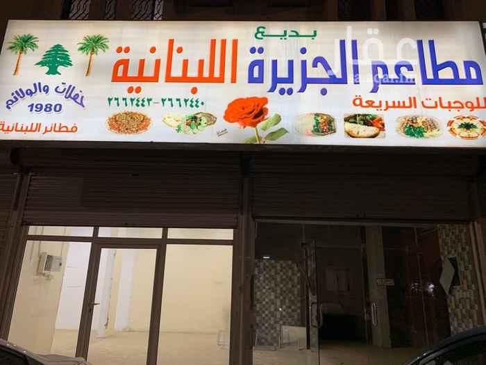 محل للإيجار في شارع عامر الانصاري ، حي الزهرة ، الرياض ، الرياض