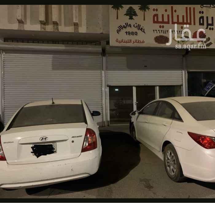 محل للإيجار في شارع الشيخ اسحاق بن عبدالرحمن بن حسن ، حي الزهرة ، الرياض ، الرياض