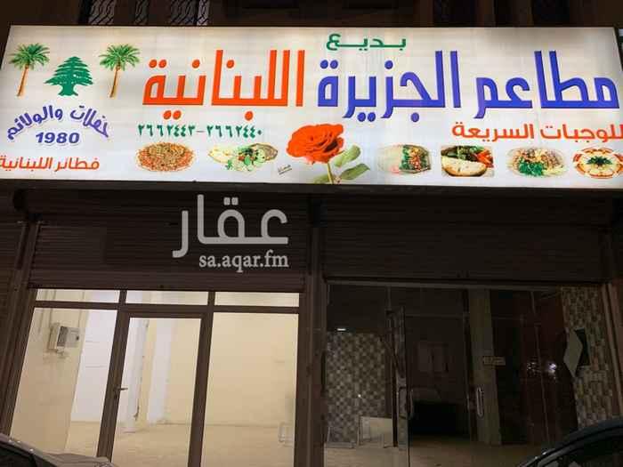 محل للبيع في شارع الشيخ اسحاق بن عبدالرحمن بن حسن ، حي الزهرة ، الرياض ، الرياض