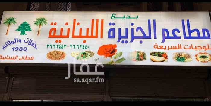 محل للبيع في شارع عامر الانصاري ، حي الزهرة ، الرياض ، الرياض