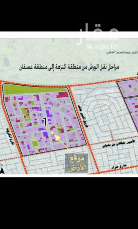 أرض للبيع في شارع عبدالمحسن البسام ، حي النزهة ، جدة
