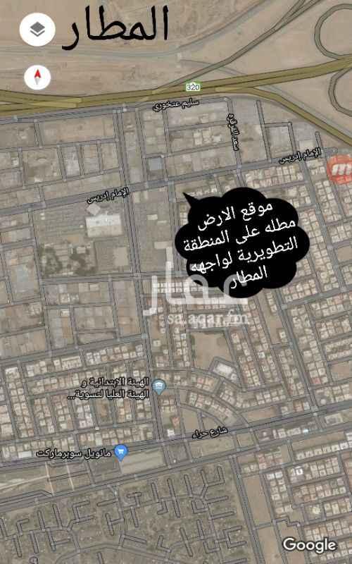 أرض للبيع في شارع الإمام إدريس ، حي المروة ، جدة