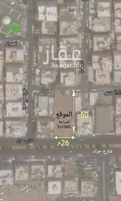 أرض للبيع في شارع حراء ، جدة