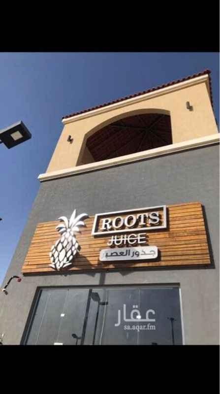 محل للبيع في شارع الصحابة ، حي اليرموك ، الرياض ، الرياض