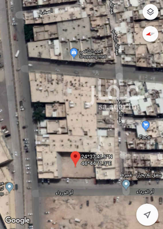 أرض للبيع في حي غبيرة ، الرياض