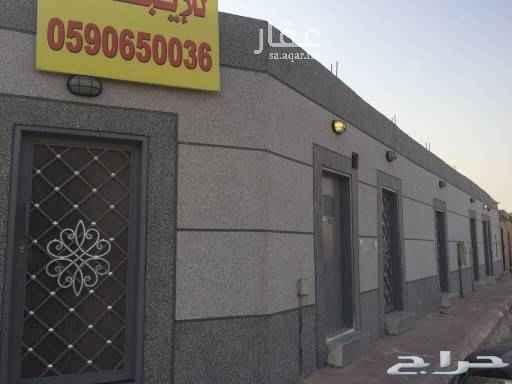 استراحة للإيجار في شارع نخلة محمود ، حي السلي ، الرياض