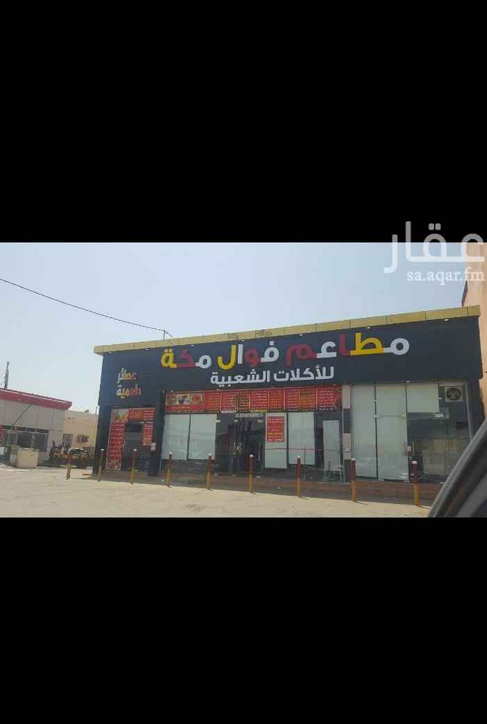 محل للبيع في الدرب
