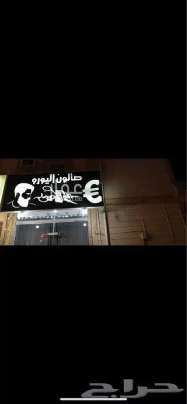 محل للبيع في شارع سهل بن عمرو(رضي الله عنه) ، حي الامير فواز الجنوبي ، جدة ، جدة