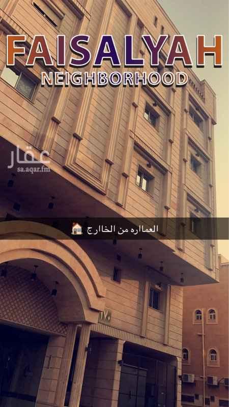 شقة للبيع في شارع ناصر الدين ، حي الفيصلية ، جدة ، جدة