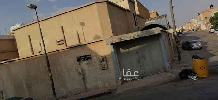 أرض للبيع في شارع معاوية بن هشام ، حي العزيزية ، الرياض ، الرياض