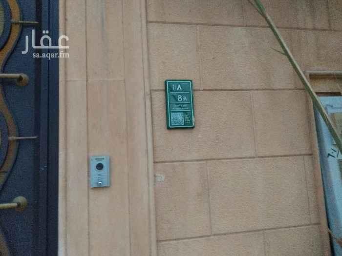 فيلا للإيجار في شارع الحموي ، حي النفل ، الرياض ، الرياض