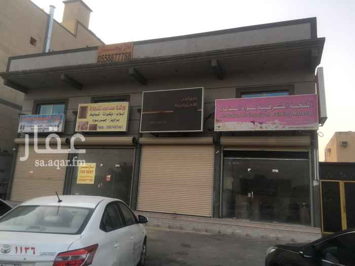 عمارة للبيع في شارع 41د ، حي طيبة ، الدمام