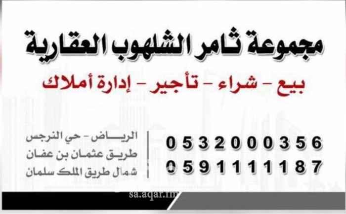 فيلا للبيع في شارع السعدي ، حي الربوة ، الرياض ، الرياض
