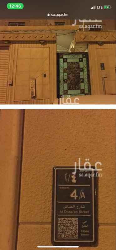 شقة للإيجار في شارع الصور ، حي الخليج ، الرياض ، الرياض