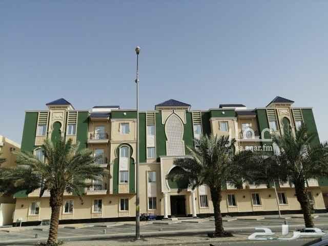 شقة للبيع في شارع الخريص ، حي قرطبة ، الرياض ، الرياض