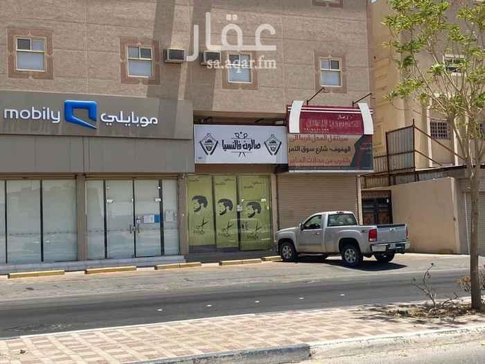 محل للإيجار في شارع الامير طلال ، حي النزهة ، الهفوف والمبرز ، الأحساء