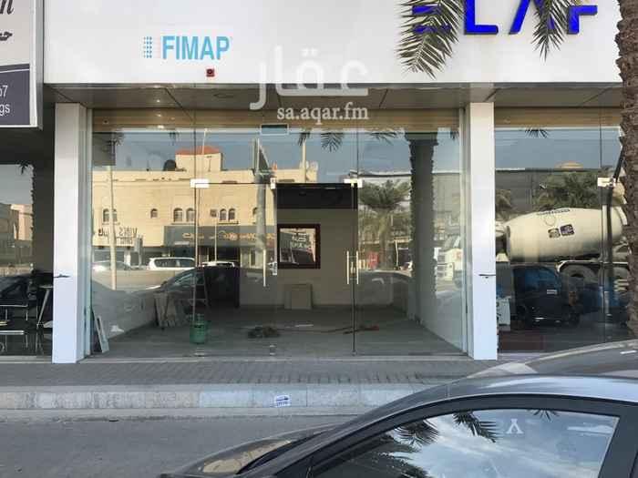 محل للإيجار في شارع ابي بكر الصديق الفرعي ، حي المصيف ، الرياض