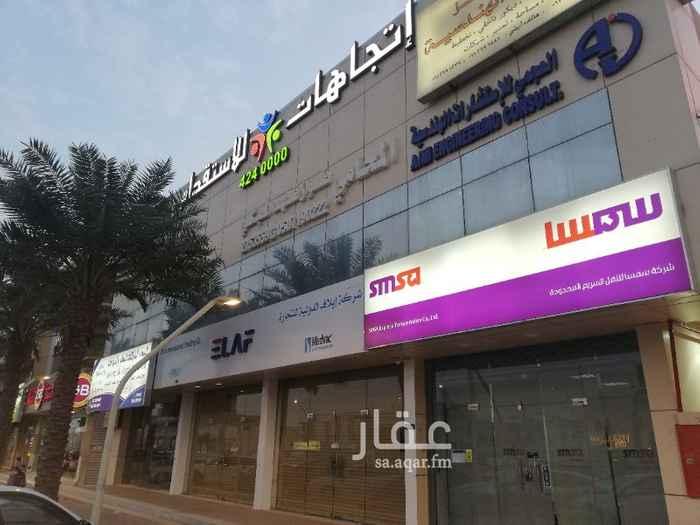 مكتب تجاري للإيجار في حي المصيف ، الرياض ، الرياض