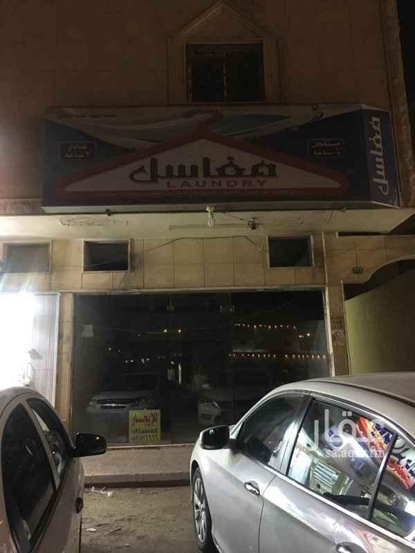 محل للإيجار في شارع ابن الهيثم ، حي الخليج ، الرياض