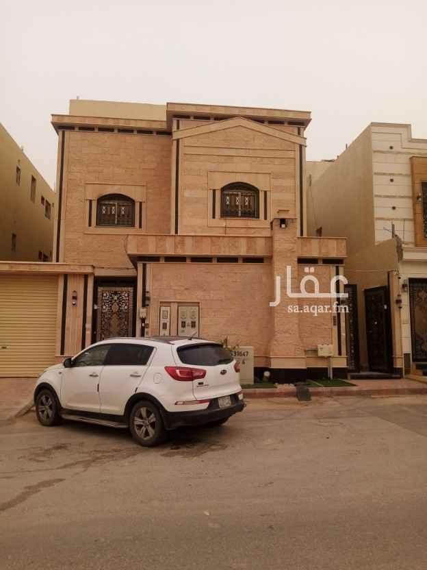 شقة للإيجار في شارع رقم 60 ، حي ظهرة لبن ، الرياض ، الرياض