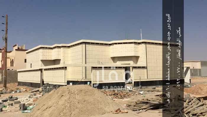 بيت للبيع في شارع الامير ثامر بن عبدالعزيز ، حي الفيحاء ، حفر الباطن