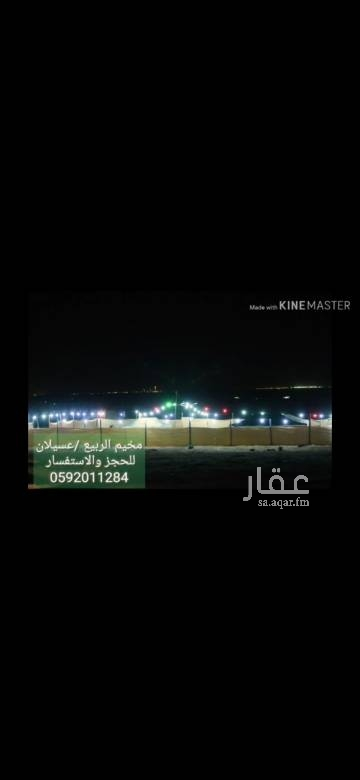 مخيم للإيجار في المملكة العربية السعودية