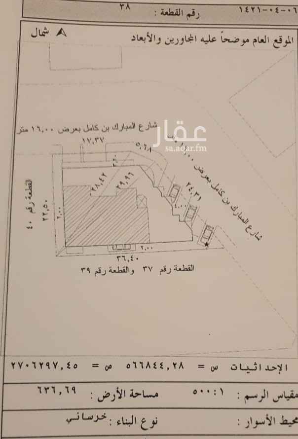 أرض للبيع في شارع الخضر بن تميم التميمي ، حي الخالدية ، المدينة المنورة ، المدينة المنورة