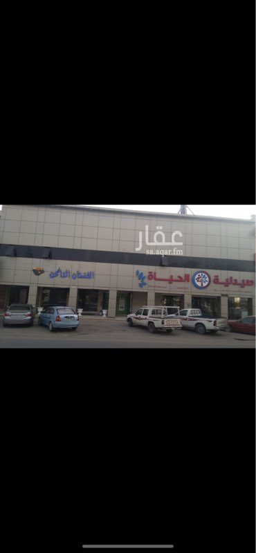 عمارة للبيع في شارع الشرفة ، حي النسيم الغربي ، الرياض ، الرياض
