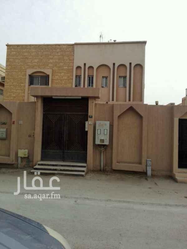 فيلا للبيع في شارع معد بن عدنان ، حي النسيم الغربي ، الرياض