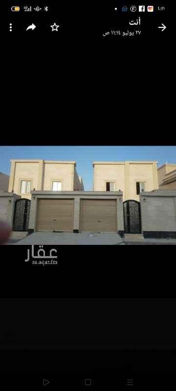 فيلا للبيع في شارع الفضل بن مهران ، حي اللؤلؤ ، الخبر ، الخبر