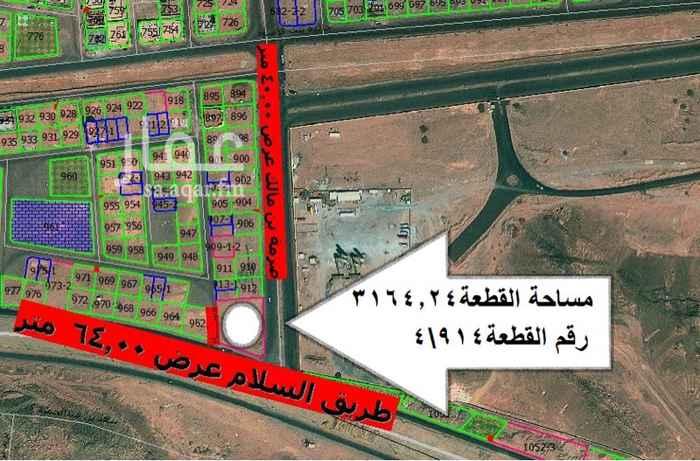 أرض للإيجار في شارع عبدالرحمن بن سلام ، حي طيبة ، المدينة المنورة ، المدينة المنورة