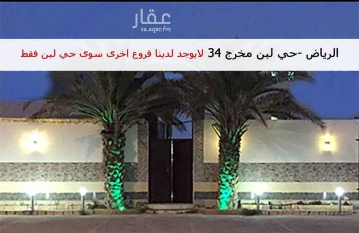 استراحة للإيجار في طريق الملك فهد الفرعي ، حي القيروان ، الرياض ، الرياض