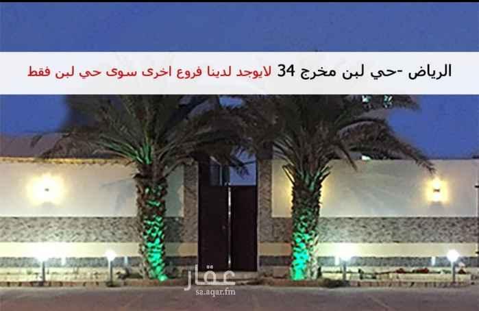 استراحة للإيجار في شارع الملك سعود ، الجبيلة ، الدرعية