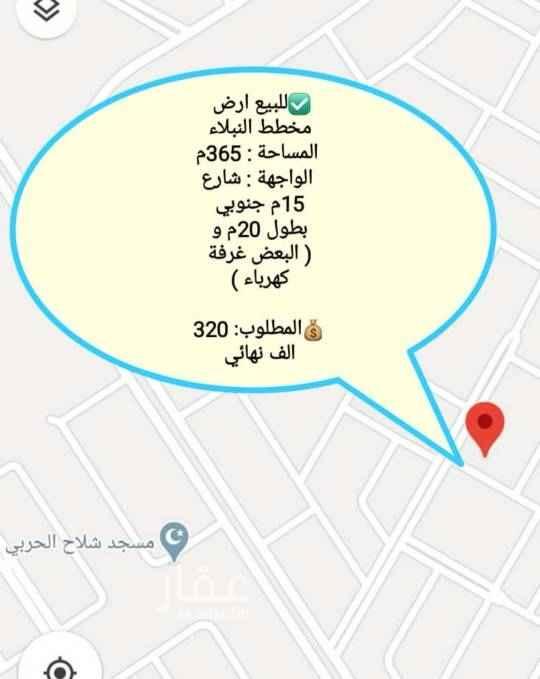 أرض للبيع في حي الرمانة ، المدينة المنورة ، المدينة المنورة