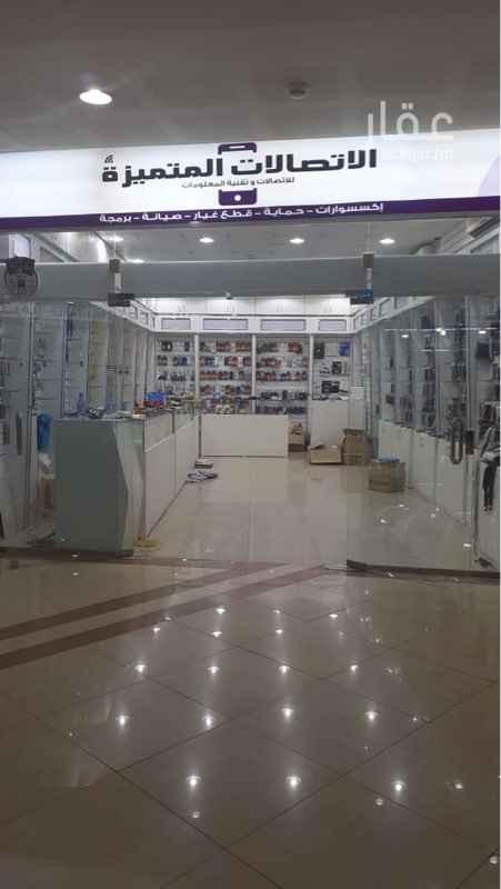 محل للبيع في شارع هشام بن عبدالملك ، الرياض ، الرياض