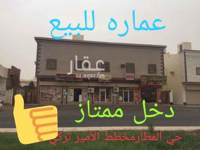 عمارة للبيع في شارع عمير بن سعد الأنصاري ، حي المطار ، المدينة المنورة