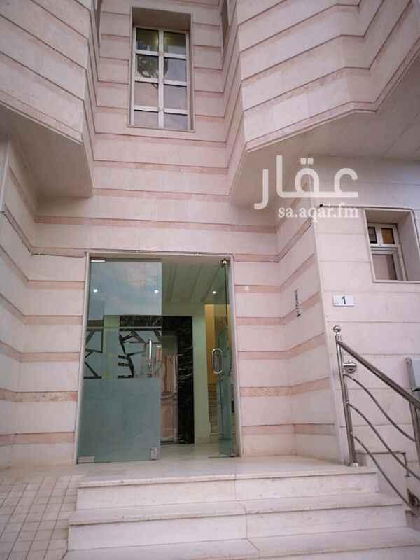 شقة للبيع في شارع الامير سلطان بن عبدالعزيز ، حي بني بياضة ، المدينة المنورة